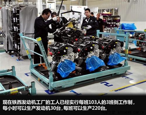 中国造德国心 探访宝马n20发动机出生地
