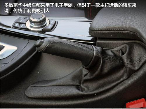 运动亦可舒适 试驾进口宝马328i运动版
